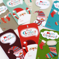 printable-Christmas-gift-tags